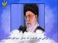 [24] شرح حدیث - مومن کو تکلیف پہنچانے سے اجتناب- رہبر معظم - Farsi Sub Urdu