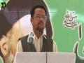 [Seminar:Yume Mustafa (S.A.W) 2016] Speech : Dr. Zahid Ali Zahidi - Urdu University   Urdu