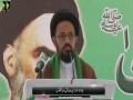 [Seminar:Yume Mustafa (S.A.W) 2016] Speech : Molana Sadiq Taqvi - Urdu University   Urdu