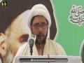 [Seminar:Yume Mustafa (S.A.W) 2016] Speech : H.I Muhammad Hussain Raeesi - Urdu University   Urdu
